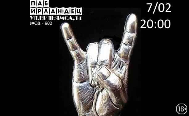 Irishman Metal Fest