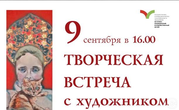 Натальи Шевченко: творческая встреча