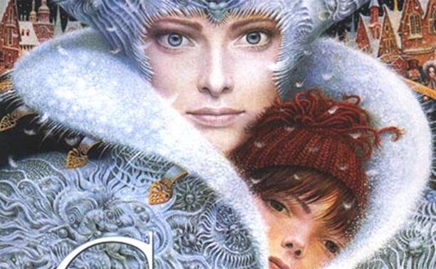 Видеосказка «Снежная королева»