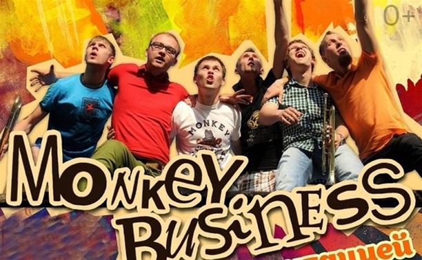 Monkey Busness в Туле