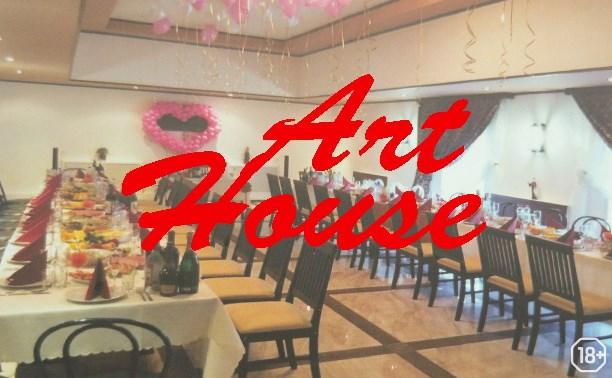 Открытие клуба Art House