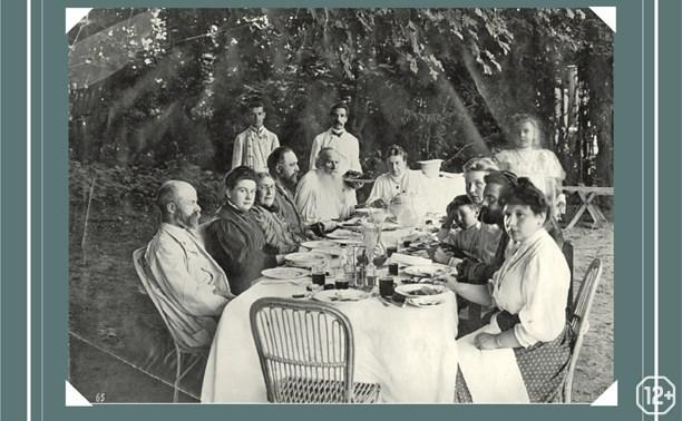 Гостеприимство в семье Л.Н. Толстого