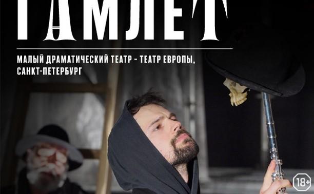 TheatreHD: Золотая Маска: Гамлет