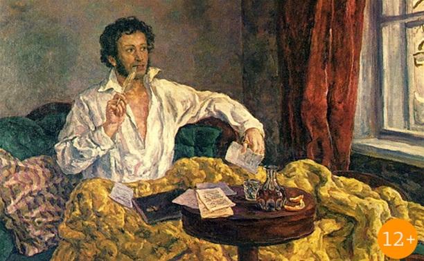 Ночь Пушкина в Филармонии