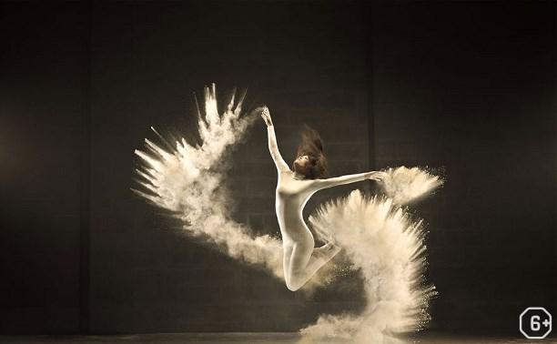 Танцевальный сентябрь