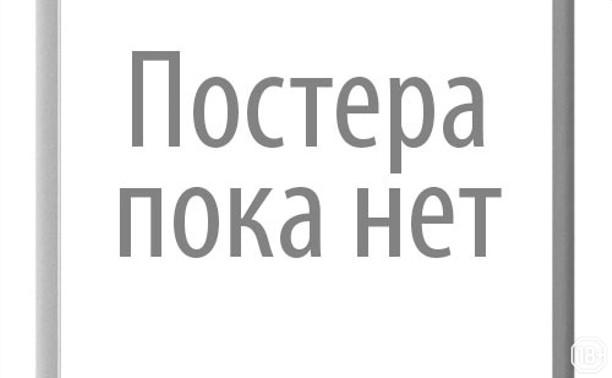 Борис Хлебников. Как снять свой фильм