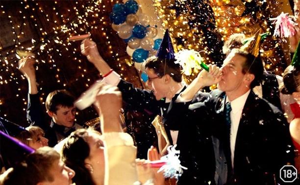 Новый год в «Тулице»