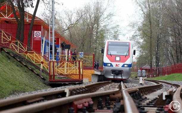 Закрытие сезона на детской железной дороге