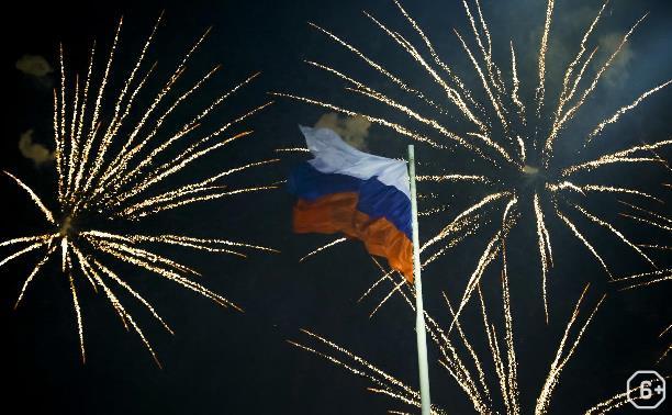 День России в Туле