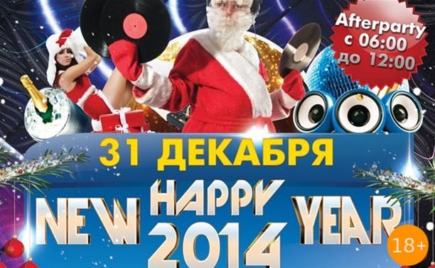 Новый год в MAXIM