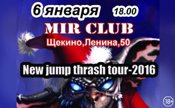 New Jump Thrash Tour 2016
