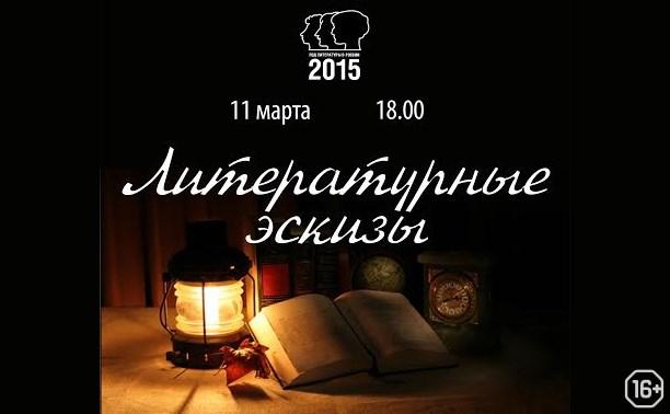 Творческий вечер Дмитрия Тимачёва