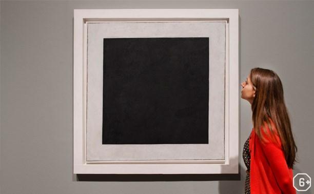 Загадка Черного квадрата