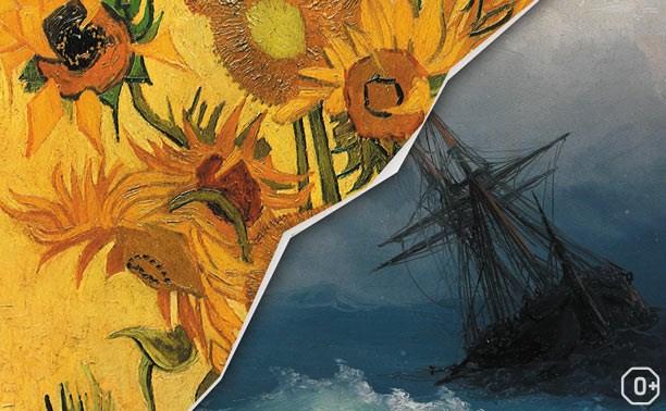 «Ван Гог. Письма к Тео» и «Я-Айвазовский»