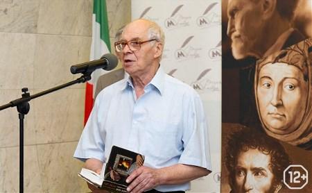 Образы Италии в зеркале итальянской поэзии