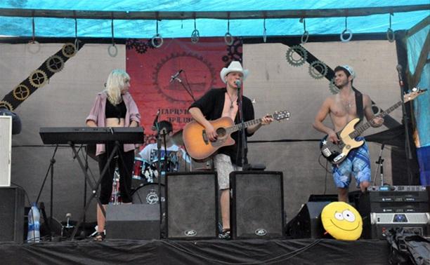 Выступление рок-группы «Тень Города»