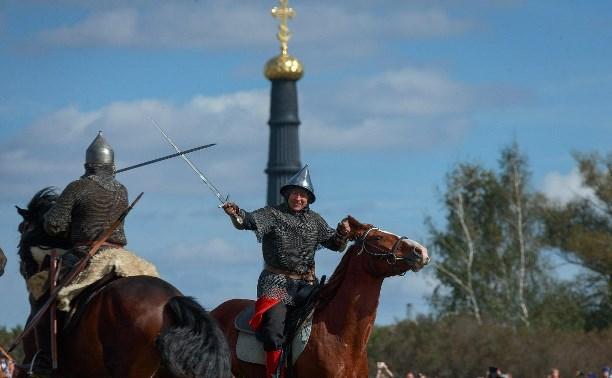 Куликово поле: 639-я годовщина Куликовской битвы