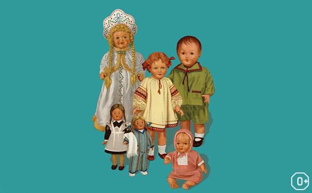 В кукольном царстве, в кукольном государстве