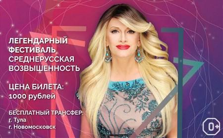 «Среднерусская возвышенность»: Наталья Гулькина
