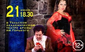 Фраскита (Ивановский музыкальный театр)