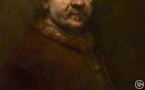 TheatreHD: Рембрандт