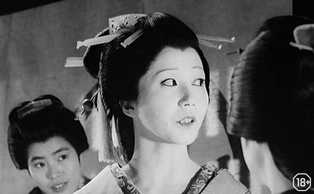Nippon: Самоубийство влюблённых на острове Небесных сетей