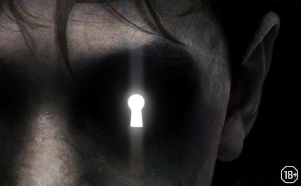 По ту сторону двери