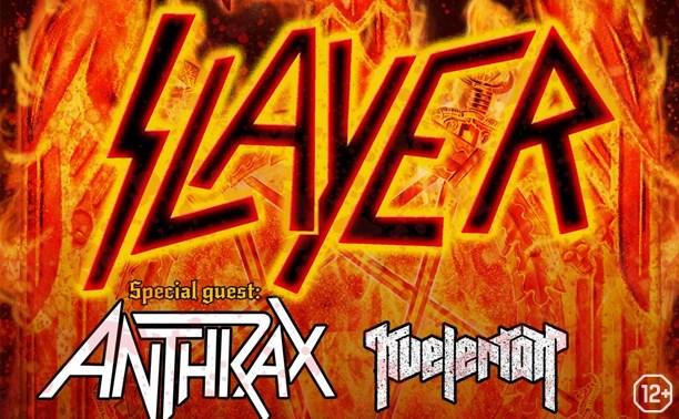 Slayer и Anthrax