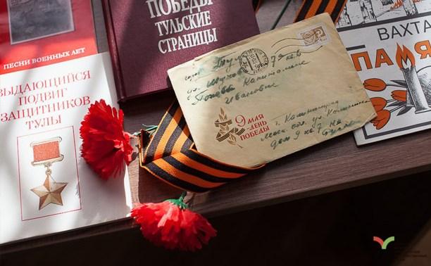 День Победы: Музей Крылова