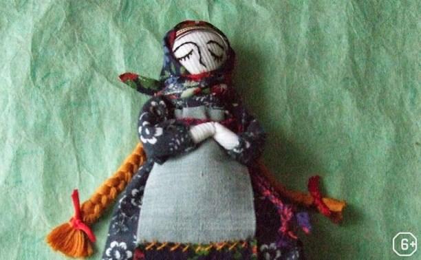 Народная кукла: Госпожа поста
