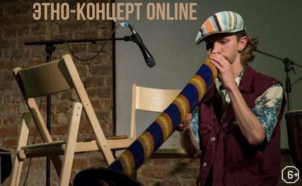 Онлайн-концерт этнической музыки в «Типографии»