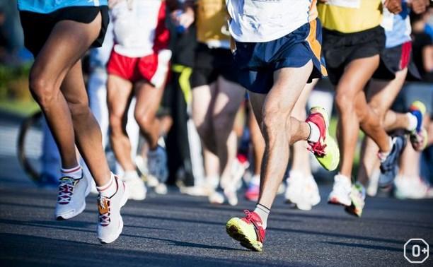 Тульский марафон