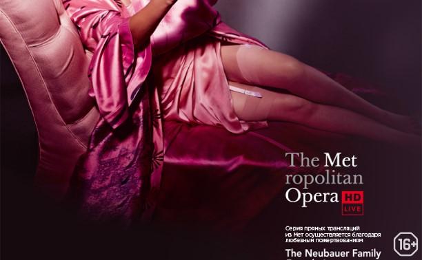 TheatreHD: Манон Леско