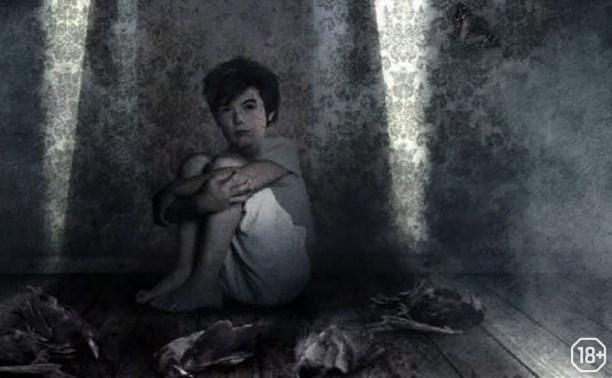 Мама: гостья из тьмы