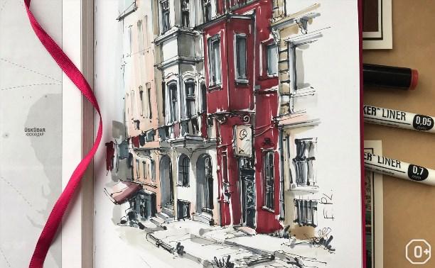 Мастер-класс «Архитектурный скетчинг. Улочки Стамбула»