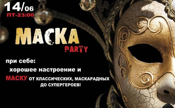 МАСКА Party