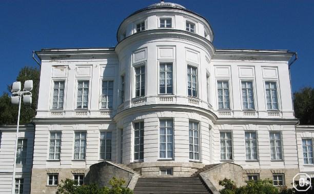 1 июня: Богородицкий музей