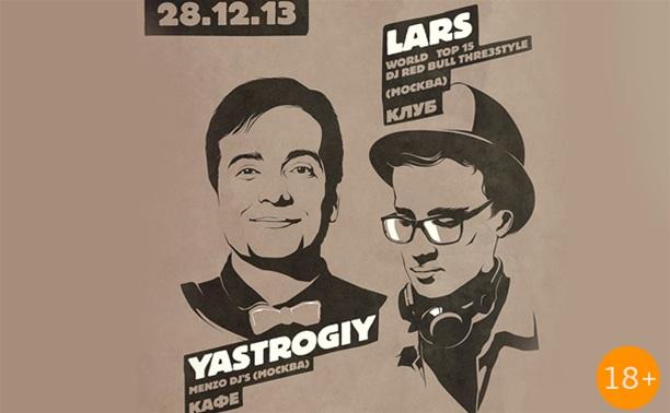 ПАТИФОЭВРИБАДИ w/ Yastrogiy & Lars @ Мята