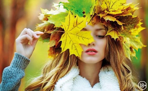 Осеннее обострение желаний