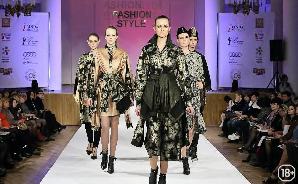 Fashion Style 2016
