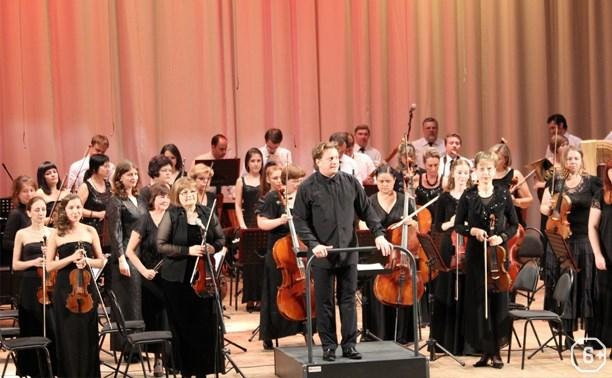 Рязанский губернаторский симфонический оркестр