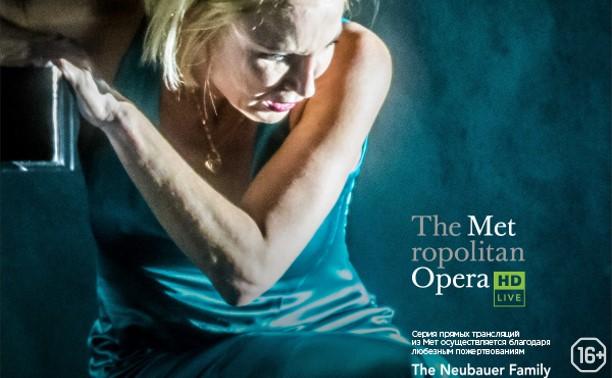 TheatreHD: Иоланта / Замок герцога Синяя Борода