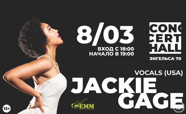 Jackie Gage (США)