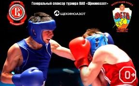Спорт против наркотиков: Турнир по боксу