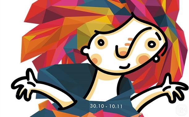 Дети и анимация. Лекция Юрия Норштейна (Москва)