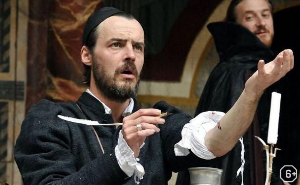 TheatreHD: Доктор Фауст