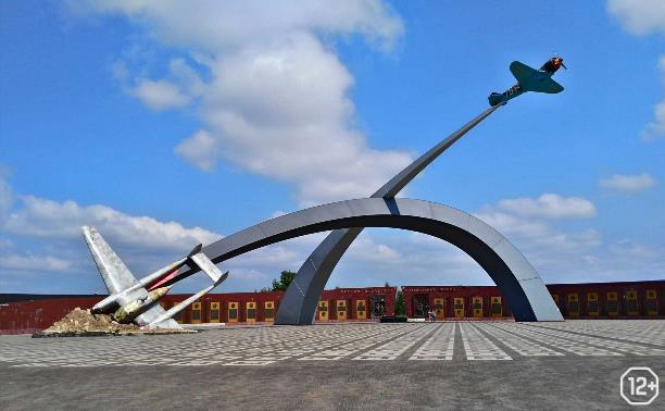Экскурсионный военно-исторический маршрут «Город-герой Тула»