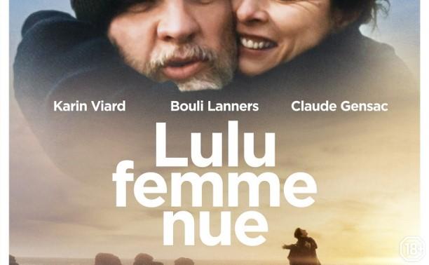 Лулу — обнаженная женщина