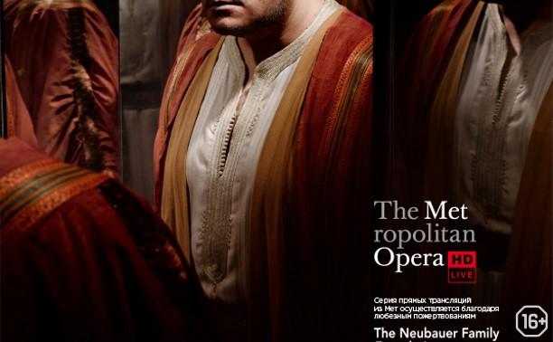 TheatreHD: Метопера: Отелло