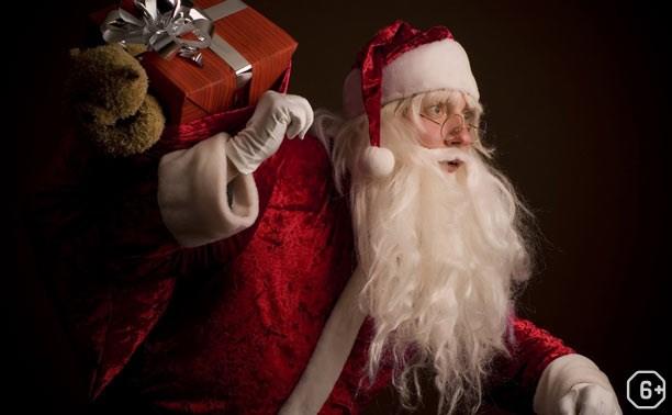 Новогодний квест «В поисках Деда Мороза»